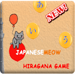 JapanseMEOW Hiragana Game Icon