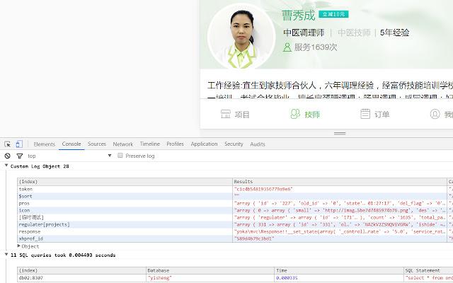 YEPF Debug For Chrome