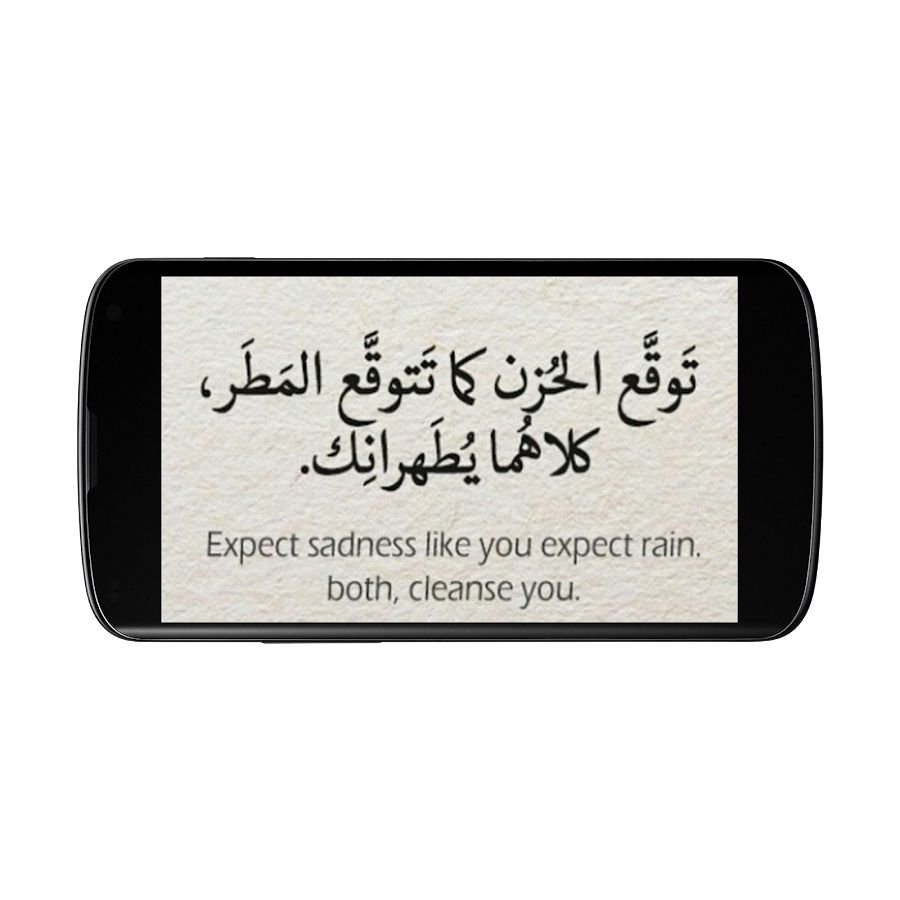 Quotes In Arabic Arabic Quotes In English  Android Apps On Google Play