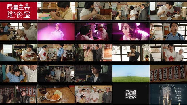200211 (720p+1080i) 乃木坂シネマズ~STORY of 46~ ep04