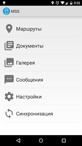 MSS 3.11.1 screenshots 1