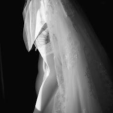 Wedding photographer Vadim Arzyukov (vadiar). Photo of 10.11.2018