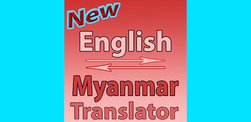 English To Myanmar Converter or Translator - Apps on Google Play