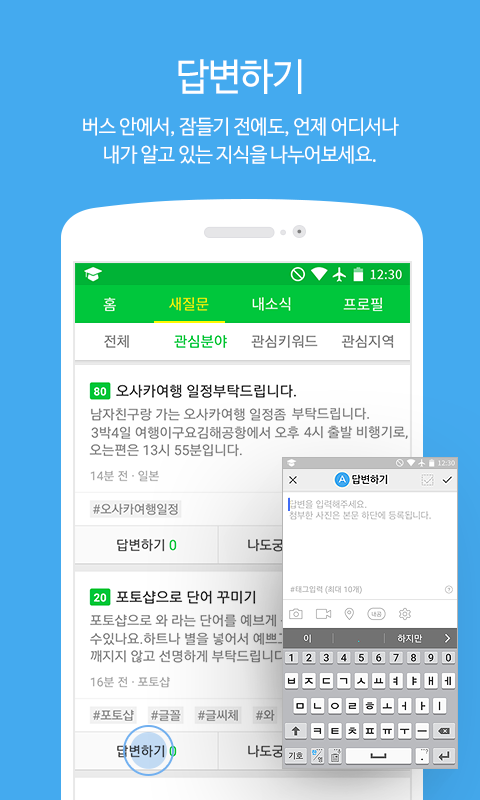 네이버 지식iN - Naver KnowledgeiN- screenshot