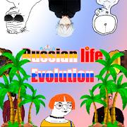 Russian Life Evolution APK