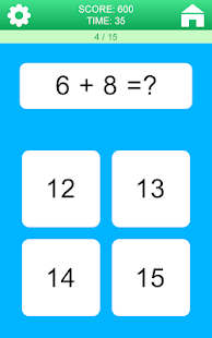 Math Games Screenshot