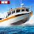 Fishing Boat Driving Simulator : Ship Games file APK for Gaming PC/PS3/PS4 Smart TV