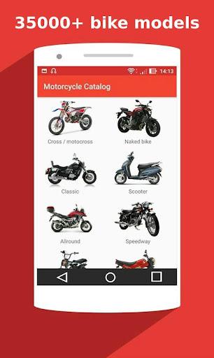 Motorcycle Catalog -  All Moto Information App Apk 2