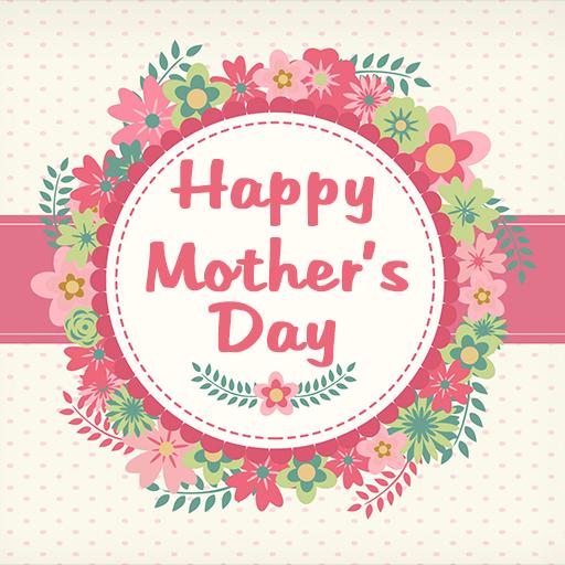 День матери стикер открытка