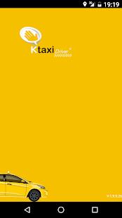 KTaxi Conductor - náhled