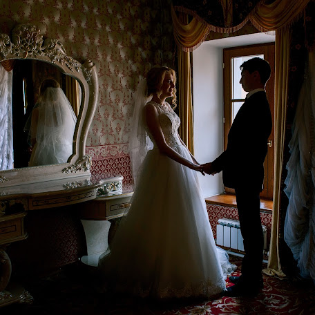 Wedding photographer Irina Minina (Imya). Photo of 18.11.2016