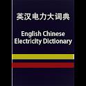 EC Electricity Dictionary icon