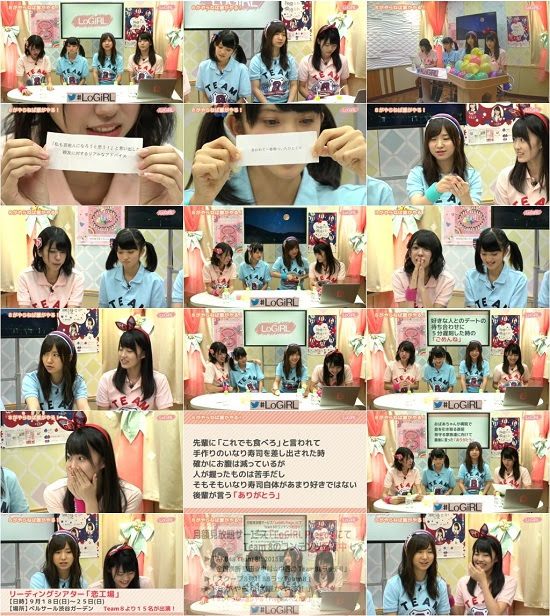 (Web)(720p) AKB48 Team8 – 8(エイト)がやらねば誰がやる! 160916