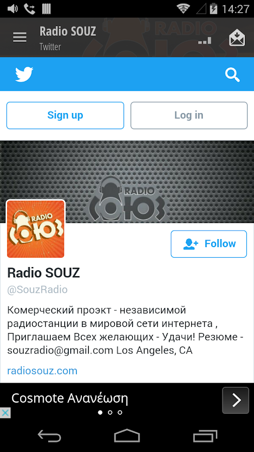 Radio SOUZ- screenshot