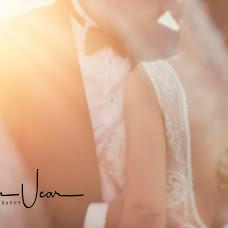 Wedding photographer Harun Ucar (harunphotography). Photo of 26.08.2018