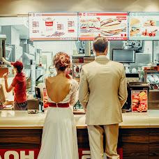 Wedding photographer Evgeniy Khodoley (EvgenHodoley). Photo of 25.02.2017