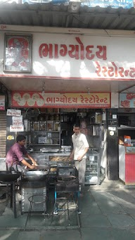 Bhagyoday Restorant photo 1