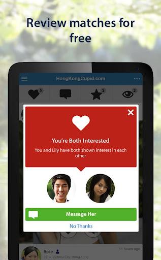 HongKongCupid - Hong Kong Dating App 3.1.7.2496 Screenshots 11
