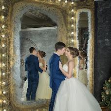 Wedding photographer Ulyana Kanadina (id8000198). Photo of 02.04.2017