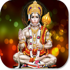 Hanuman HD Wallpapers