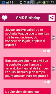 Joyeux Anniversaire SMS screenshot 1