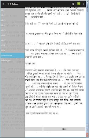 Hindi Novel Book - Adbhut 5.0 screenshot 933431