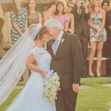 Wedding photographer Patrick Formosinho (Formosinho). Photo of 01.04.2017