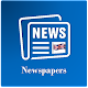 Download Newspapers UK - All news from the United Kingdom For PC Windows and Mac