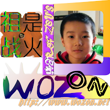 Photo: baby son, warrenzh 朱楚甲, owner of warozhu.com, hope of China, his new account for his teenage online. visit http://www.wozon.net or http://facebook.com/wozon or http://blog.wozon.net or http://profiles.google.com/wozonow or http://twitter.com/wozonow .