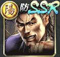 安村光雄(SSR)