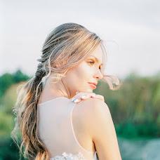 Wedding photographer Arina Fedorova (ArinaFedorova). Photo of 21.11.2017