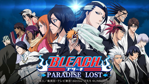 LINE BLEACH -PARADISE LOST- 1.1.4 screenshots 1