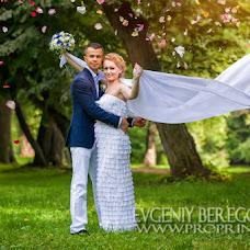 Wedding photographer Evgeniy Beregovoy (proprint). Photo of 24.07.2017