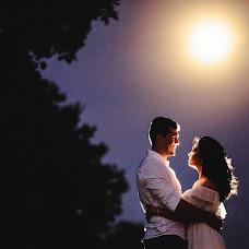 Fotógrafo de casamento Alysson Oliveira (alyssonoliveira). Foto de 20.04.2017
