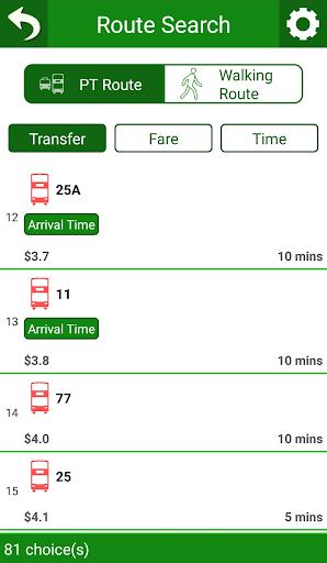 HKeTransport  screenshots 2