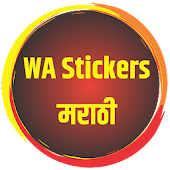 WaStickers - Marathi Text Stickers