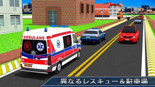シティ 救急車 レスキュー シム