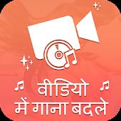 Tải Audio Video Mixer miễn phí