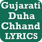 Gujarati Spirit Chhand LYRICS icon