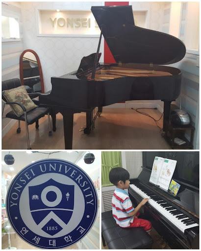 뉴연세피아노