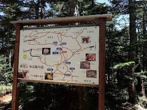 箕冠山周辺案内図