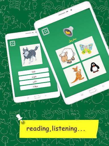 Learn Arabic Vocabulary - Kids android2mod screenshots 14