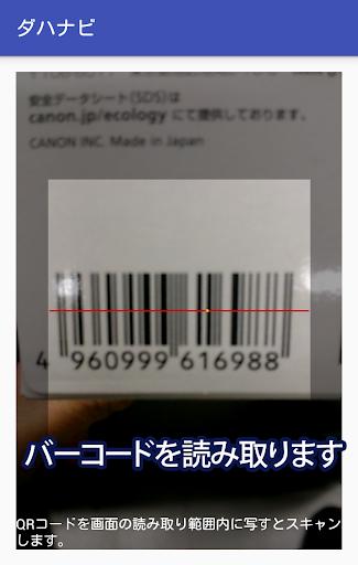 u30c0u30cfu30cau30d3u4fa1u683cu6bd4u8f03u3000u56fdu5185u6700u5927u7d1au3067u65b0u65b9u5f0fu306eu4fa1u683cu6bd4u8f03 1.1 Windows u7528 2