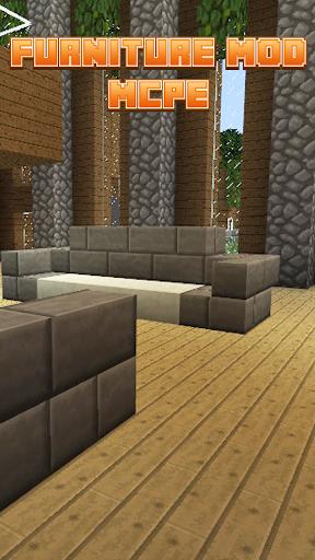 家具modのMCPE`