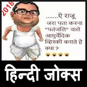 Tải Game Hindi Jokes
