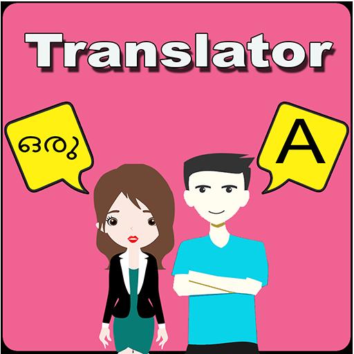 Malayalam English Translator