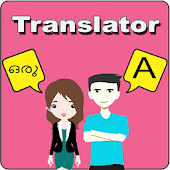 Malayalam To English Translator