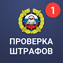 Штрафы ГИБДД официальные: проверка штрафов с фото icon