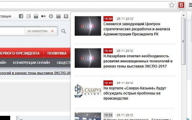 BNews.kz