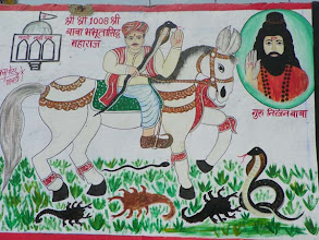 Latest Baba Jot Ram wallpapers for free download